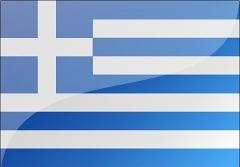 στα ελληνικά